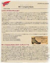 """ケア用品1点付】Mil-1CONGRESSBOOTS【#9077】【ブラックチェリー""""フェザーストーン""""】【日本正規販売代理店】REDWINGレッドウィングドレスラインワイズ:DREDWINGレッドウイング"""