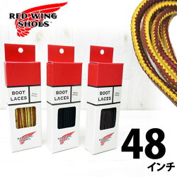 REDWING(レッドウィング)シューレース48インチ(122cm)ハトメ数7のブーツに最適です(93509,93506)【全2色】