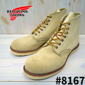 【RED WING/ レッドウィング 】STYLE No. 8167 Classic Work / 6