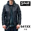 Schott641XXSINGLERIDERSJACKET【BLACK】