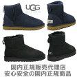 【 ugg 国内正規商品 】 ugg classic mini UGG AUSTRALIA ( アグ オーストラリア ) ugg クラシック ミニ 【 BLACK / NAVY】 ugg ムートンブーツ 正規品