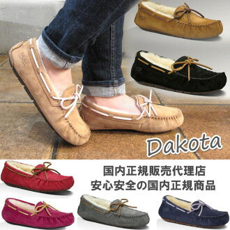 10 / 15 Restocked 2013 FW in stock instant delivery BLACK also ranks ♪ womans's beloved tobacco stock wraps legs ★ warm moccasins! to pregnant women recommend UGG AUSTRALIA ( Ugg Australia ) ugg Women's Dakota (Dakota) regular products