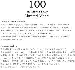 2017年【予約】超限定モデルWESCO【100thAnniversaryModel】【JOBMASTER1st】ウエスコジョブマスターHorsehide馬革