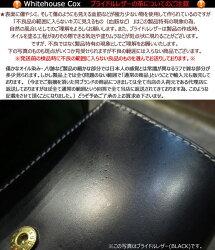 即納【ホワイトハウスコックス財布】純正レザーバームプレゼント♪パンツのポケットにすっぽりサイズ♪WhitehouseCoxホワイトハウスコックスS1058SMALL3FOLDWALLET全6色