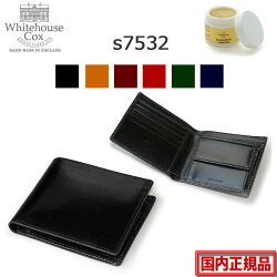 s7532-定番・単色モデル