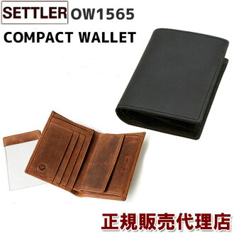 Settler wallet easy enjoy the purse instant settler own model ★ leather aging Spring ♪ Gift packaging free SETTLER OW1565 COMPACT WALLET (BROWN/BLACK)