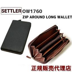 【新色ブラック登場】革のエイジングを手軽に楽しめるカジュアルでラフなセトラーのレザー♪SETTLEROW1760CLUCHPURSE(長財布)(BROWN/BLACK)