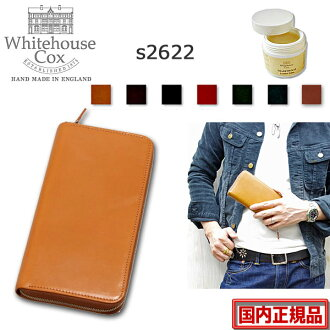 Point 10 times 12.7 Bill genuine レザーバーム with up to 12:59 ♪ Cox White House Gift packaging OK stock length wallet classic color regular sales representative stores Whitehouse Cox S 2622 LONG ZIP WALLET (a long purse wallet
