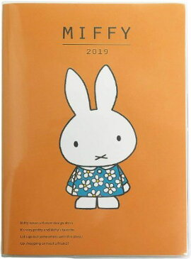 新品 クツワ ミッフィー 家族 手帳 2019年 B6薄型 マンスリー フラワードレス・オレンジ ME483C (2018年 12月始まり)