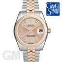ROLEX ロレックス デイトジャスト 178271G ピンク 新品腕時計レディース 送料無料