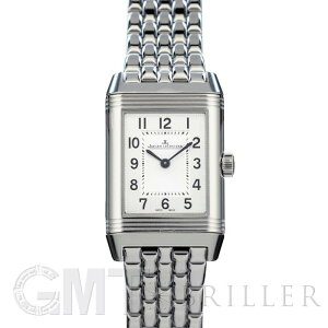 Jaeger-LeCoultre Reverso Classic Small Duet Q2668130 JAEGER LECOULTRE New Ladies Watch Free Shipping
