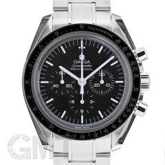 逃げ恥で大谷亮平着用のオメガの腕時計