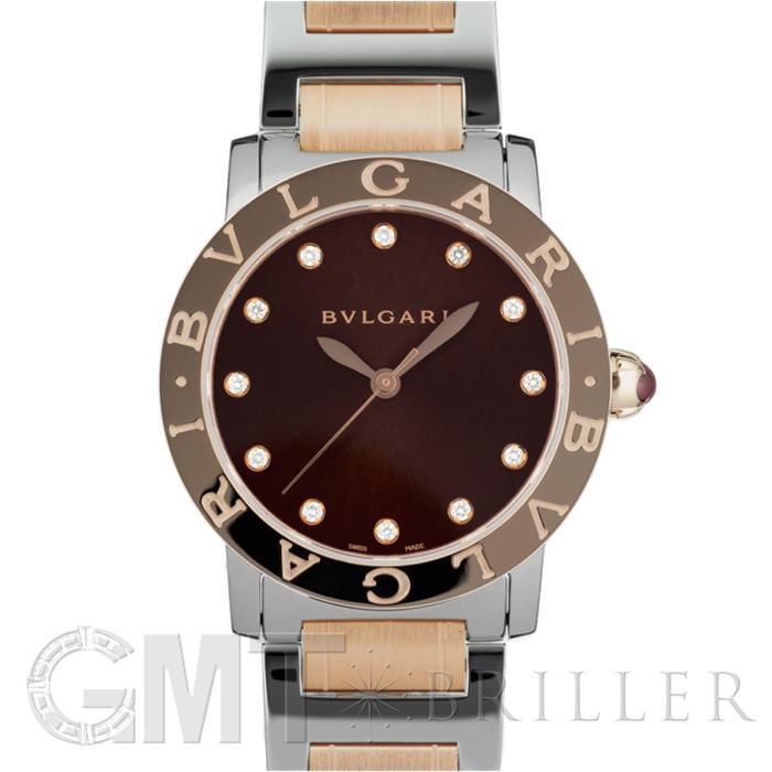 ブルガリブルガリブルガリブラウン12PダイヤBBL33C11SPG/12BVLGARI新品レディース腕時計送料無料