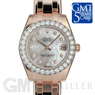 ロレックス パールマスター 81285NG ホワイトマザーオブパール※ ROLEX新品ユニセックス腕時計 送料無料