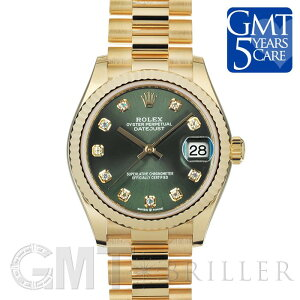 Rolex Datejust 31 278278G Olive Green President Breath ROLEX New Lady's Watch Free Shipping