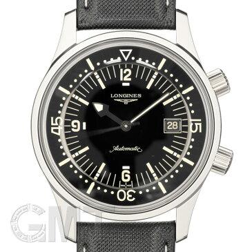 ロンジン レジェンド ダイバー L3.674.4.50.0 LONGINES 新品メンズ 腕時計 送料無料