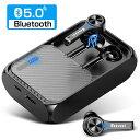 完全ワイヤレスイヤホン 自動接続 Bluetooth5.0 ...