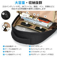 バックパック大容量PCリュック軽量USBポート&イヤホンポート搭載通勤通学旅行出張アウトドアメンズレディース兼用多機能バッグ(ブラック)