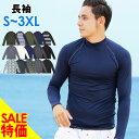 【MAX90%OFF】ラッシュガード メンズ 長袖 スタンド...