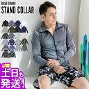 接触冷感 ラッシュガード メンズ ジップアップ スタンドカラー 襟あり 学校 プール 長袖 UV98