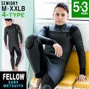 ウェットスーツ セミドライ メンズ セミドライスーツ FEL...