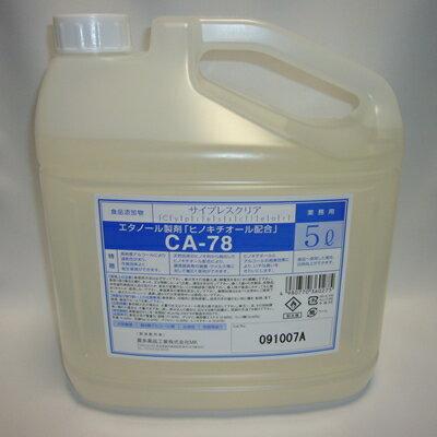 サイプレスクリアCA-78 5L 【smtb-k...