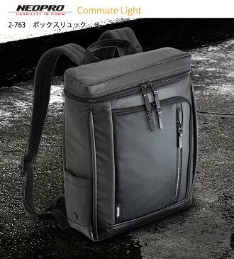 NEOPRO COMMUTE LIGHT (ネオプロ コミュートライト)ボックスリュック 【メンズ 男性用 紳士用】【リュックサック ビジネスバッグ メンズ パソコンバッグ PCバッグ 通勤用 かばん 鞄 カバン ビジネスバック business bag men's】エンドー鞄