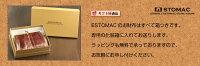 ESTOMAC(エストマ)「ユニプルアップ」本革二つ折り財布