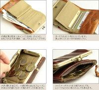 ESTOMAC(エストマ)「ユニプルアップ」本革がま口二つ折り財布