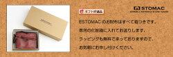 ESTOMAC(エストマ)本革Lファスナー長財布