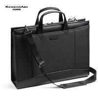 KENSHOABEビジネスバッグ(B4書類対応タイプ)【就職活動・リクルートにも・・・】