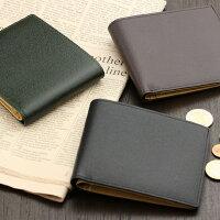本革二つ折り財布