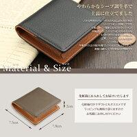 日本製本革シープスキン調牛革BOX型小銭入れ/コインケース