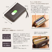 日本製本革カードケース(パスケース兼用)【牛革】