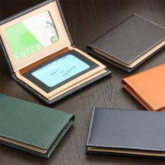 【レビューを書いて送料無料!】シンプルで機能的。日本製の本革製品です。 牛革・パスケース...