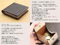 日本製本革小銭入れ(角シボ型押し牛革)