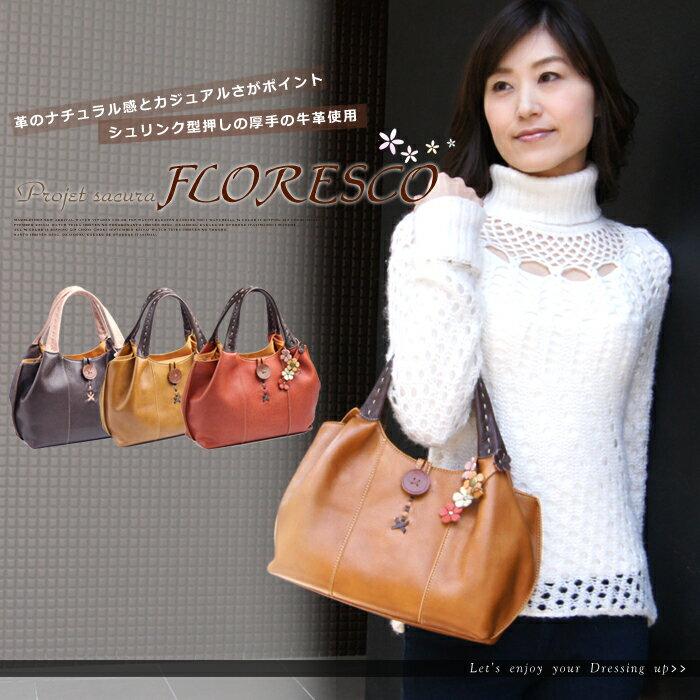 レディースバッグ, ハンドバッグ SACURA FLORESCO bag handbag ladies
