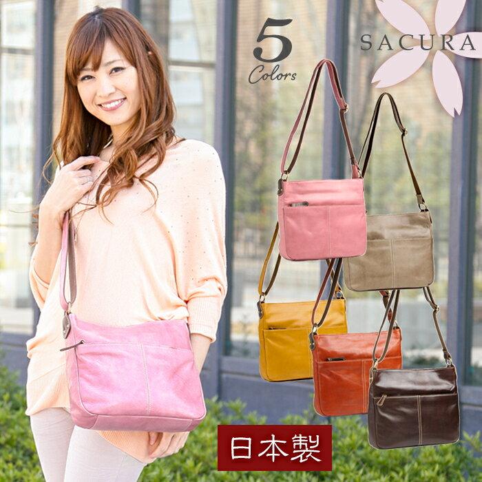 レディースバッグ, ショルダーバッグ・メッセンジャーバッグ SACURA CERVA bag ladies shoulder bag
