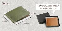 日本製本革栃木レザー札ばさみ