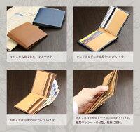 日本製本革栃木レザー二つ折り財布(小銭入れなしタイプ)