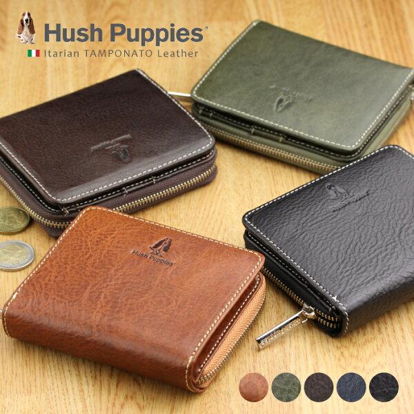 二つ折り財布HushPuppies(ハッシュパピー)ラウンドファスナー二つ折り財布イタリアンレザー 春財布HushPuppies