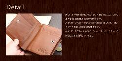 イタリアンレザー植物タンニンなめし革の二つ折り財布