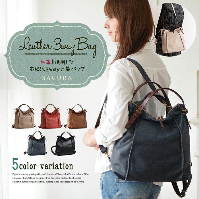 レディースバッグ, バックパック・リュック SACURA 3WAY RUGA A4 ladies bag