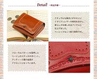 Felando(フェランド)イタリアンレザー牛革二つ折り財布(中ファスナータイプ)「ミルージュ」
