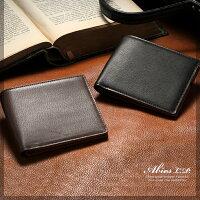 日本製シープスキン調牛革の二つ折り財布