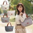 ARCOLO(アルコロ) 日本製 トートバッグ 【倉敷帆布 ...