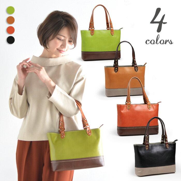レディースバッグ, ハンドバッグ SACURA totebag handbag ladies bag Gift