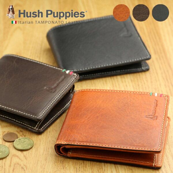 二つ折り財布HushPuppies(ハッシュパピー)「ラリー」二つ折り財布イタリアンレザー 春財布二つ折り財布メンズ小銭入れあり
