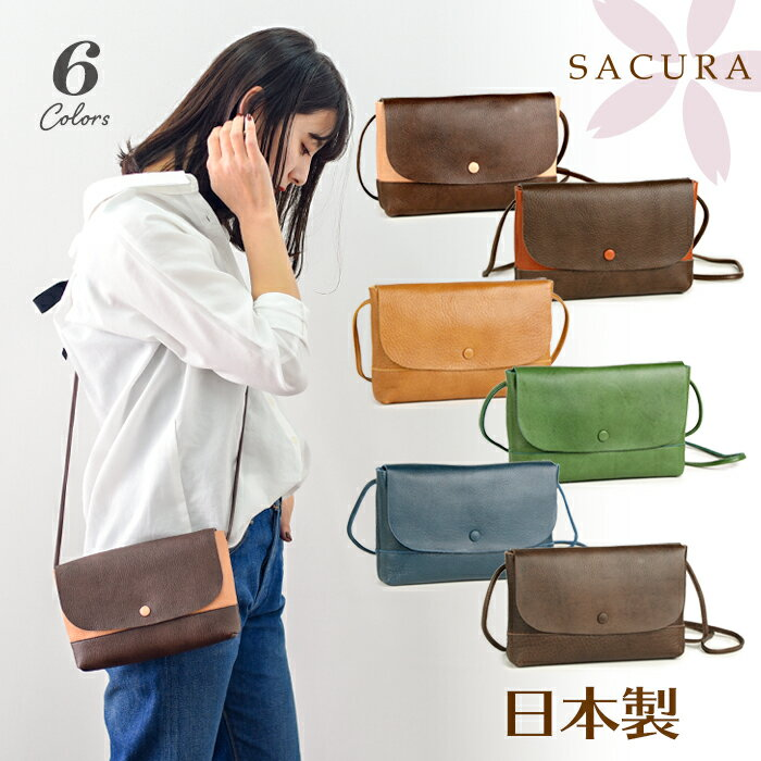 レディースバッグ, ショルダーバッグ・メッセンジャーバッグ SACURA M bag bag ladies