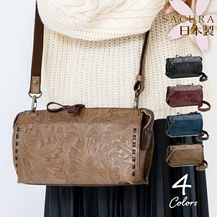 レディースバッグ, ショルダーバッグ・メッセンジャーバッグ  SACURA ladies bag shoulderbag